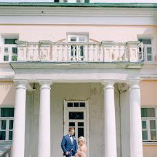 Wedding photographer Natalya Savtyra (owlgirl). Photo of 26.12.2016