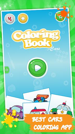 玩免費休閒APP|下載汽车着色书的孩子:孩子们的游戏 app不用錢|硬是要APP