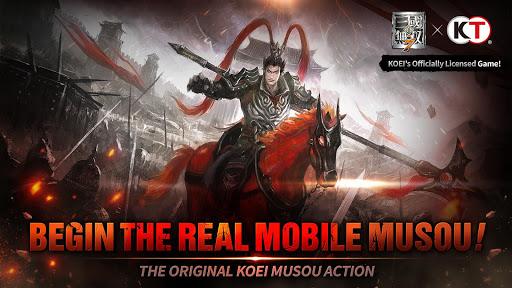 Dynasty Warriors: Unleashed  captures d'u00e9cran 1