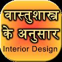 interior design through vastu icon