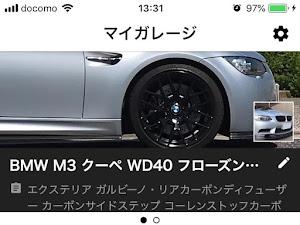 M3 クーペ WD40 フローズンシルバーエディションのカスタム事例画像 atushiさんの2019年07月14日13:32の投稿