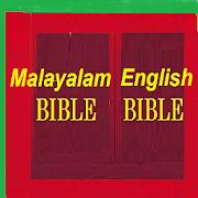Malayalam Bible English Bible Parallel