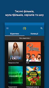 Ukraine TV - ukrainian TV - náhled