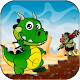 Little Dragon Run (game)