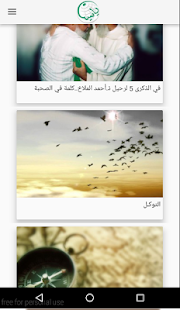 Yassine.Net- screenshot thumbnail