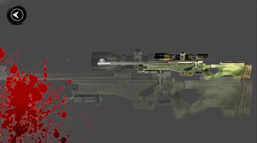 War of Guns - Silah Savaşları