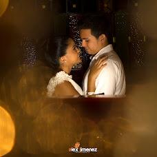 Wedding photographer Alex Jimenez (alexjimenez). Photo of 18.11.2015