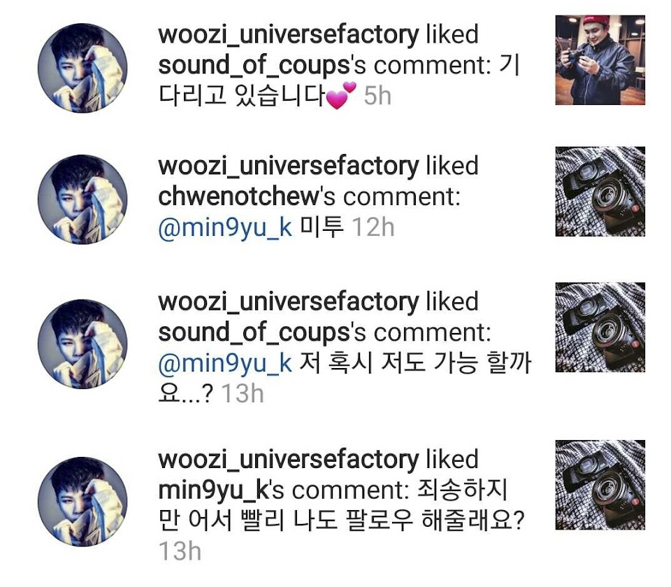 seventeen woozi instagram 2
