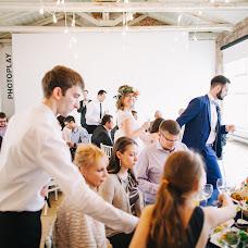 Wedding photographer Denis Schepinov (Shchepinov). Photo of 24.06.2015