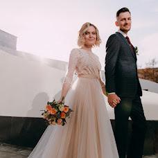 Wedding photographer Alena Babushkina (bamphoto). Photo of 15.10.2018