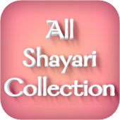 Poetry - All Shayari Collection
