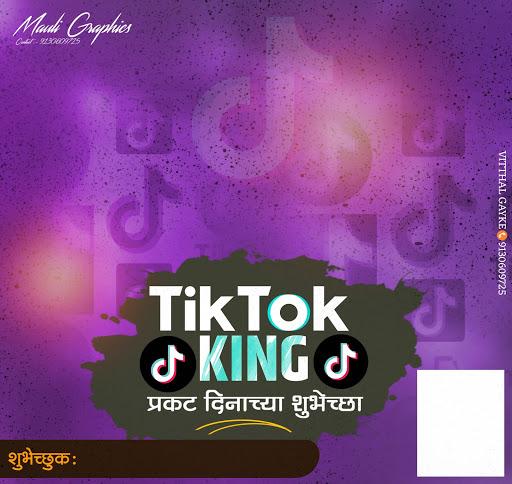 Download Marathi Birthday Banner Full Hd Free For Android Marathi Birthday Banner Full Hd Apk Download Steprimo Com