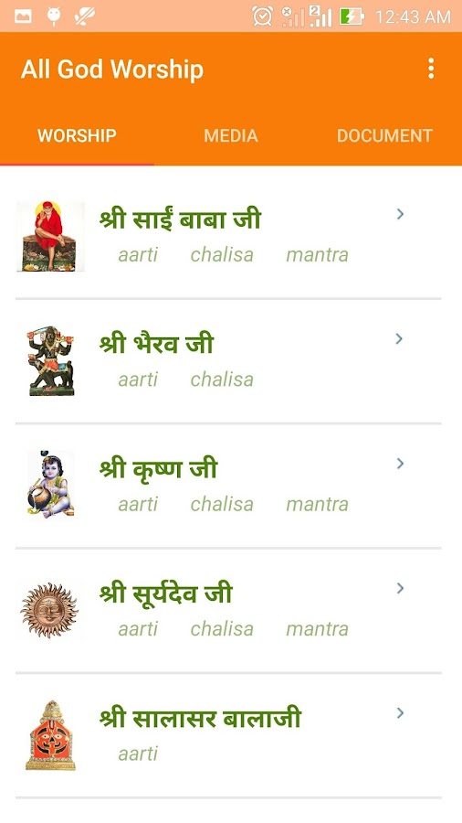 All God Aarti,Mantra & Chalisa- screenshot
