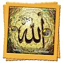 Allah Names Live Wallpaper icon