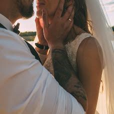 Wedding photographer Yuliya Shepeleva (JuliaShepeleva). Photo of 11.11.2018