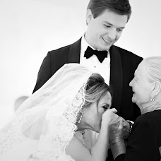 Wedding photographer Liliya Fadeeva (Kudesniza). Photo of 01.11.2016