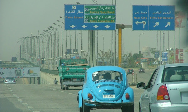 Expat woman driving tips in Cairo Egypt