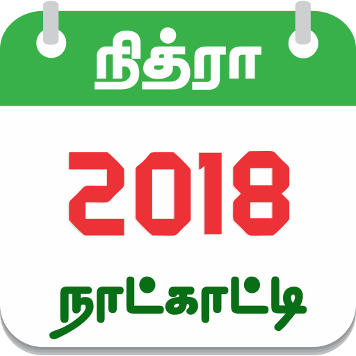 Tamil Calen.. file APK for Gaming PC/PS3/PS4 Smart TV