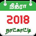 Tnpsc group 4 books in tamil free download pdf 2014