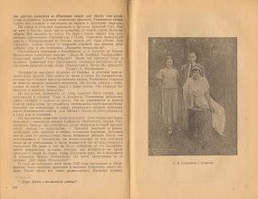 Photo: Советская музыка. [Текст] : Сборник 4-й. — М. ; Л. : Музгиз, 1945. — 190 с.