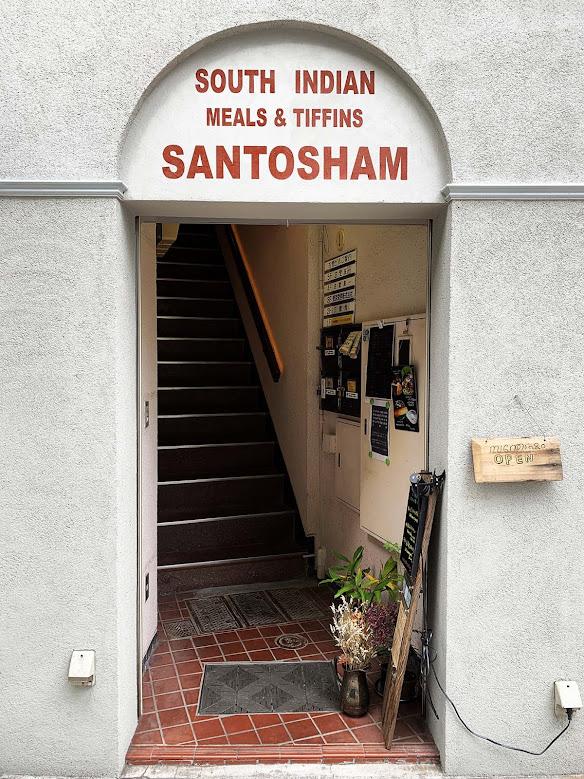 santosham-india-curry10