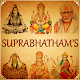 Download All God's Suprabhatham For PC Windows and Mac