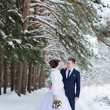 Wedding photographer Katerina Arisova (arisovaph). Photo of 22.03.2018