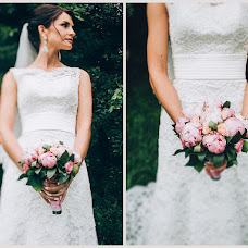 Wedding photographer Yuliya Lucenko (Studio-nefformat). Photo of 17.08.2015