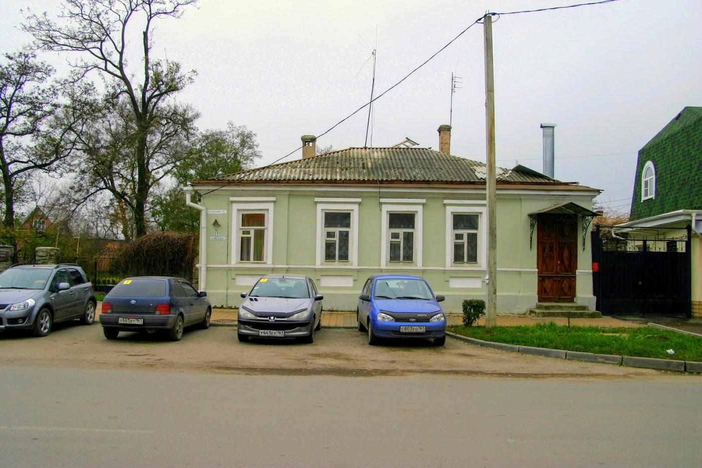 https://sites.google.com/site/istoriceskijtaganrog/cehova-ulica/dom-71