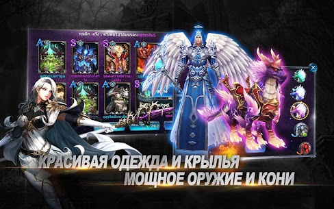 Goddess: Primal Chaos – RU Free 3D Action MMORPG Apk Download For Android and Iphone 5