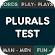 Plurals and Singulars Test & Practice PRO icon