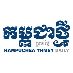 Free Apk android  Kampuchea Thmey Daily 1.0  free updated on