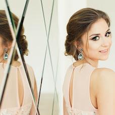 Wedding photographer Alisa Livsi (AliseLivsi). Photo of 24.05.2017