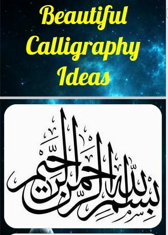 Beautiful Calligraphy Ideas 3.0 screenshots 2