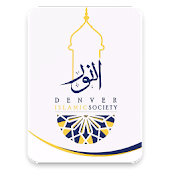 Denver Islamic Society (Masjid Al-Noor)