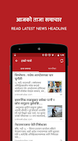 Screenshot of Nepali FM-Calendar-Hamro Patro