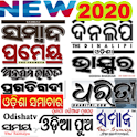 Oriya News Paper - All News Papers & ePapers icon