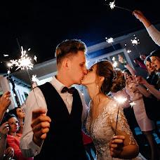 Wedding photographer Alina Gorokhova (adalina). Photo of 19.09.2018