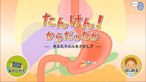 崩壊学園@ダンガンロンパ3コラボ決定! (@Houkaigakuen) | Twitter