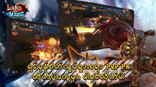 Land Of Magic - PyinSalat Kabar 3 screenshots 8