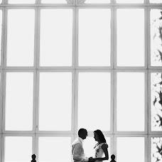 Wedding photographer Lyudmila Fedash (ludafedash). Photo of 23.07.2017