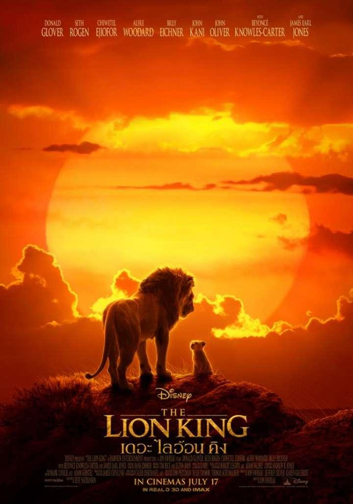 4. The Lion King
