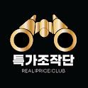 특가조작단 -최정예 온라인MD들이 만든 특가쇼핑APP icon