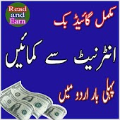 Earning Course In Urdu Complete Guide Book Android APK Download Free By TheWahapps