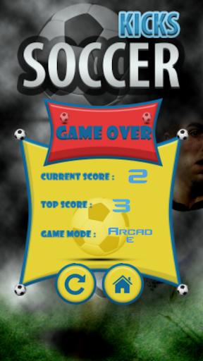 玩體育競技App|足球明星前场任意球免費|APP試玩