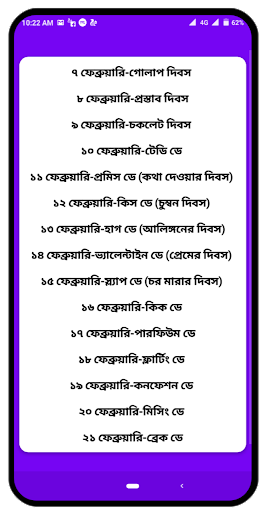 Bangla Calendar 2019 App Report on Mobile Action - App Store