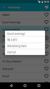 Learn Chinese Free - náhled