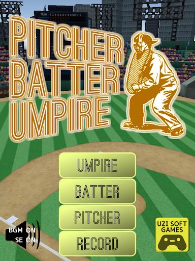 Pitcher Batter Umpire apktram screenshots 1