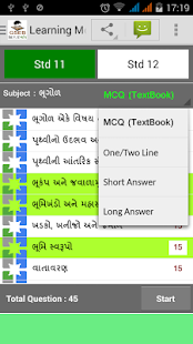 essay topic about language hindi