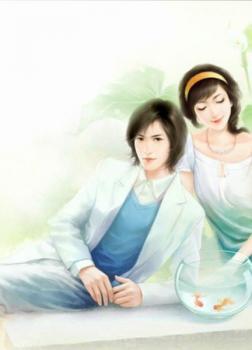 Chọc Vào Hào Môn: Cha Đừng Đụng Vào Mẹ Con